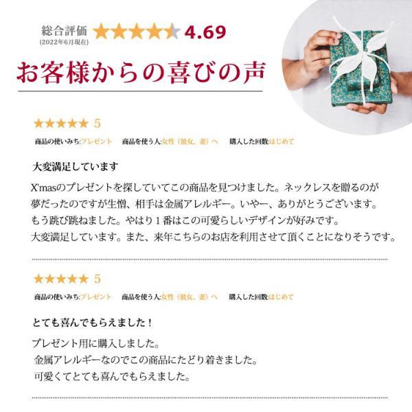 ダイヤモンド ネックレス 一粒 オープンハートダイヤモンドネックレス 金属アレルギー サージカルステンレス stency-nana 05