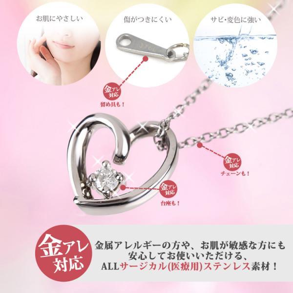 ダイヤモンド ネックレス 一粒 オープンハートダイヤモンドネックレス 金属アレルギー サージカルステンレス stency-nana 06