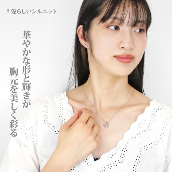 ダイヤモンド ネックレス 一粒 オープンハートダイヤモンドネックレス 金属アレルギー サージカルステンレス stency-nana 08