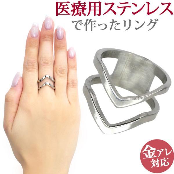 リング 指輪 ステンレス 金属アレルギー対応 ダブルシェブロンステンレスリング 山形 レディース メンズ メール便