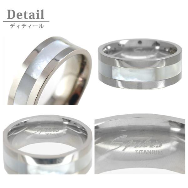 チタンリング 指輪 シングルラインオーロラシェルチタンリング 金属アレルギー