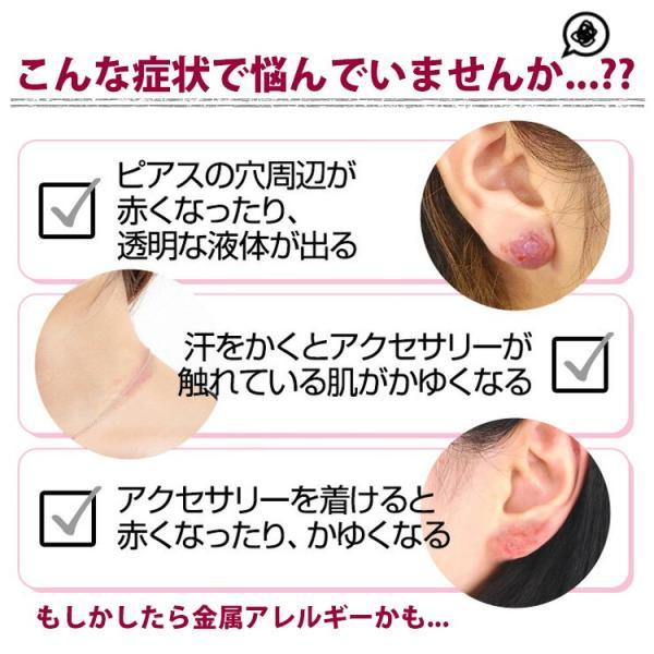 ピアス ステンレス 金属アレルギー対応 キュービックジルコニアピアス 両耳用|stency-nana|02