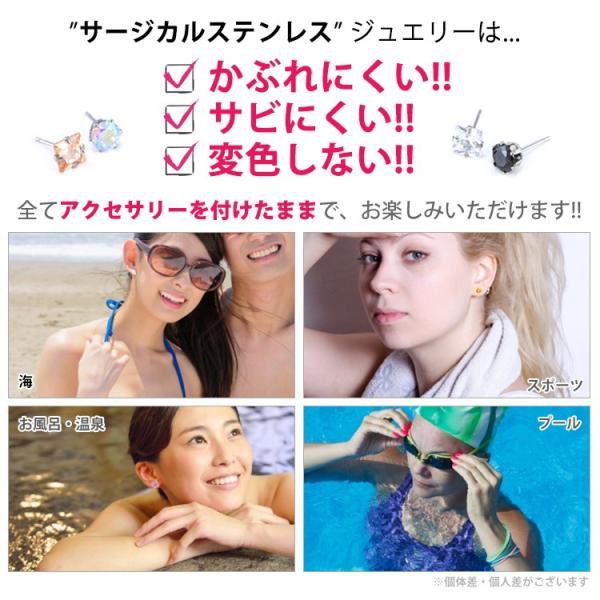ピアス ステンレス 金属アレルギー対応 キュービックジルコニアピアス 両耳用|stency-nana|13