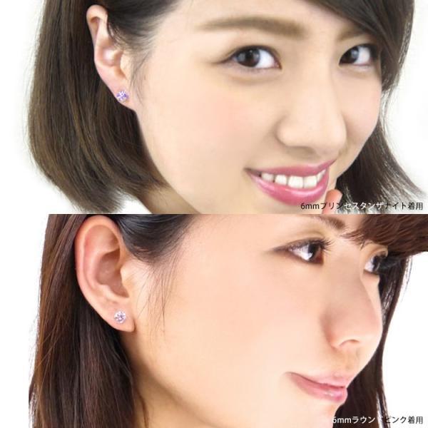 ピアス ステンレス 金属アレルギー対応 キュービックジルコニアピアス 両耳用 2mm 3mm 4mm 5mm 6mm 7mm|stency-nana|15