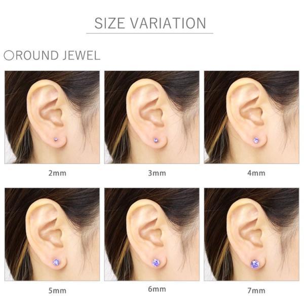 ピアス ステンレス 金属アレルギー対応 キュービックジルコニアピアス 両耳用 2mm 3mm 4mm 5mm 6mm 7mm|stency-nana|08