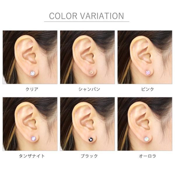 ピアス ステンレス 金属アレルギー対応 キュービックジルコニアピアス 両耳用|stency-nana|10