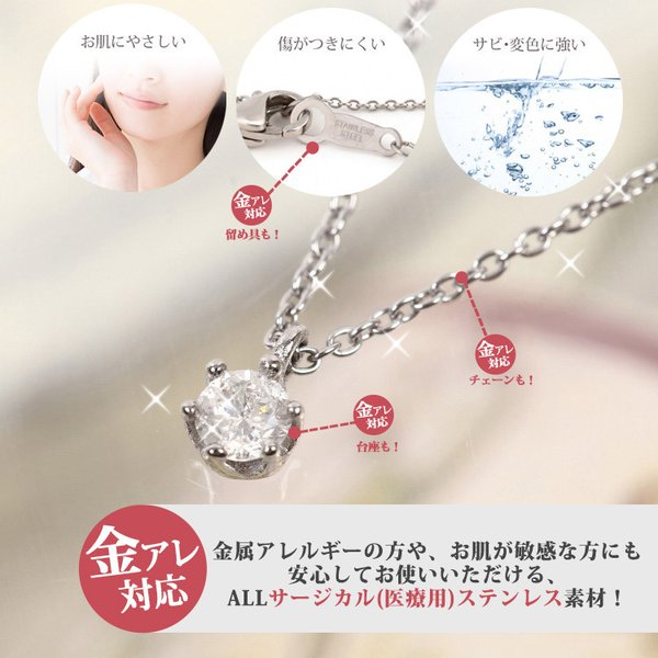 ダイヤモンド ネックレス 一粒 0.1ct クラウンダイヤモンドネックレス 金属アレルギー サージカルステンレス|stency-nana|06
