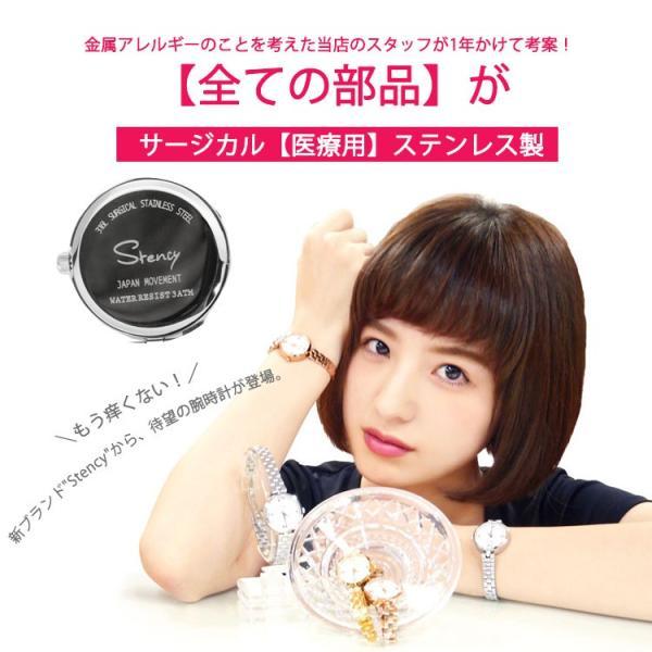 ステンレス腕時計 Stency サージカルステンレス製 ジルコニア 細身の腕時計 選べるカラー ファッションウォッチ 金属アレルギー|stency-nana|02