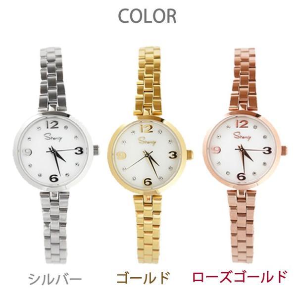 ステンレス腕時計 Stency サージカルステンレス製 ジルコニア 細身の腕時計 選べるカラー ファッションウォッチ 金属アレルギー|stency-nana|06
