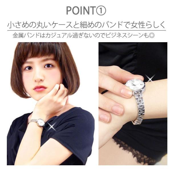 ステンレス腕時計 Stency サージカルステンレス製 ジルコニア 細身の腕時計 選べるカラー ファッションウォッチ 金属アレルギー|stency-nana|07