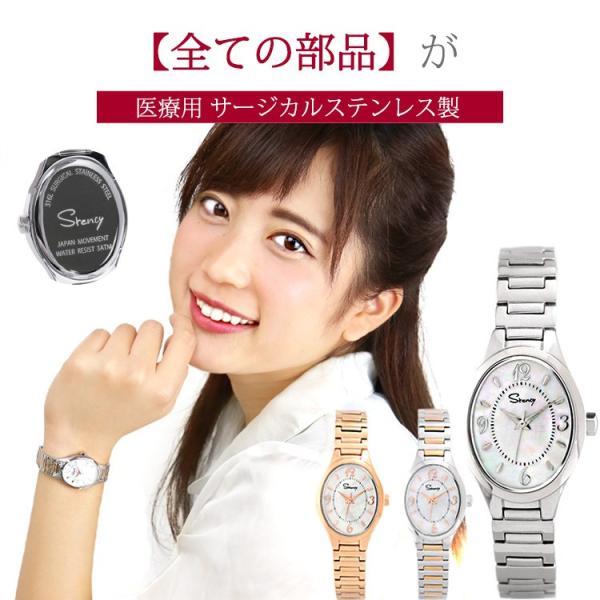 ステンレス腕時計 Stency サージカルステンレス製 シェル文字盤 細身の腕時計 選べるカラー ファッションウォッチ 金属アレルギー|stency-nana|02