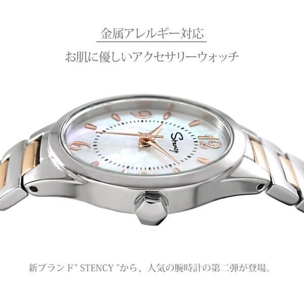 ステンレス腕時計 Stency サージカルステンレス製 シェル文字盤 細身の腕時計 選べるカラー ファッションウォッチ 金属アレルギー|stency-nana|03