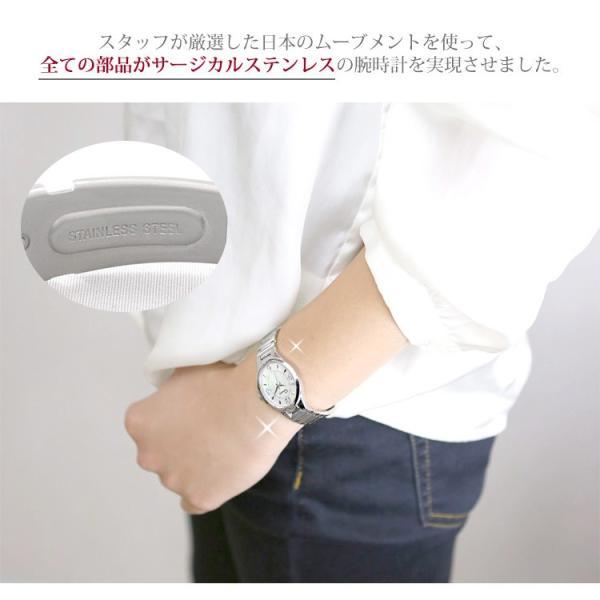 ステンレス腕時計 Stency サージカルステンレス製 シェル文字盤 細身の腕時計 選べるカラー ファッションウォッチ 金属アレルギー|stency-nana|05