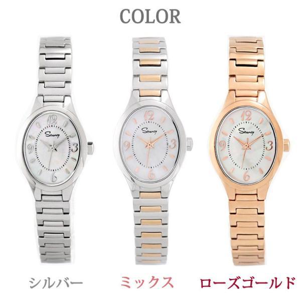 ステンレス腕時計 Stency サージカルステンレス製 シェル文字盤 細身の腕時計 選べるカラー ファッションウォッチ 金属アレルギー|stency-nana|08