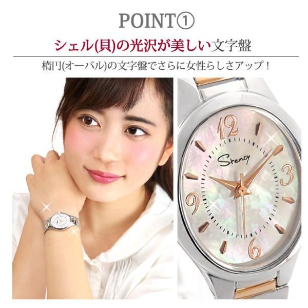 ステンレス腕時計 Stency サージカルステンレス製 シェル文字盤 細身の腕時計 選べるカラー ファッションウォッチ 金属アレルギー|stency-nana|09