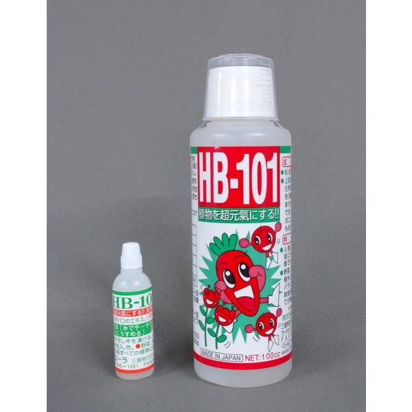 HB−101 100ml  ミニボトル6CCおまけ付き 【北海道・沖縄県以外送料無料】