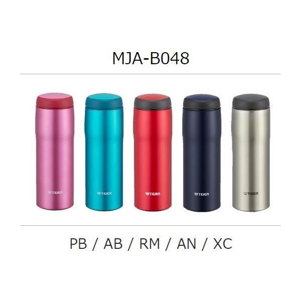 New モデル タイガーステンレス マグボトル 0.48l  MJA-B048 AN マットネイビー 日本製