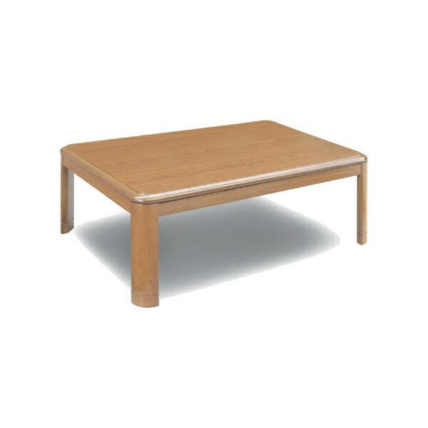 家具調こたつ セット コタツ コタツセット 105 こたつテーブル 掛け敷き 布団セット