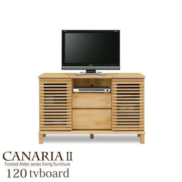 テレビ台 テレビボード 完成品 幅120cm 2色対応 自然塗装 北欧ミッドセンチュリー