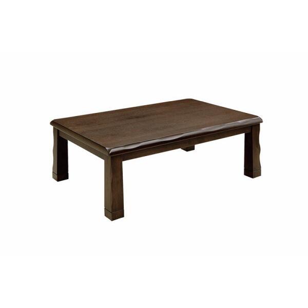 家具調こたつ コタツ 120 ローテーブル 長方形 ロータイプ