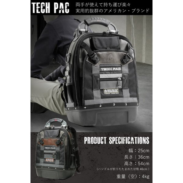 VETO PRO PAC 工具バック Tech Pac メーカー保証5年間 steposwc 03