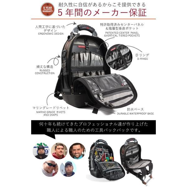 VETO PRO PAC 工具バック Tech Pac メーカー保証5年間 steposwc 08