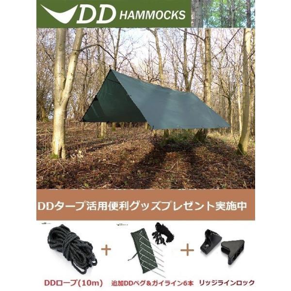 DD タープ 3.5 x 3.5 オリーブグリーン パップテント Tarp DDハンモック 4本のガイライン&ペグ付き 対水圧3000mm|steposwc|02