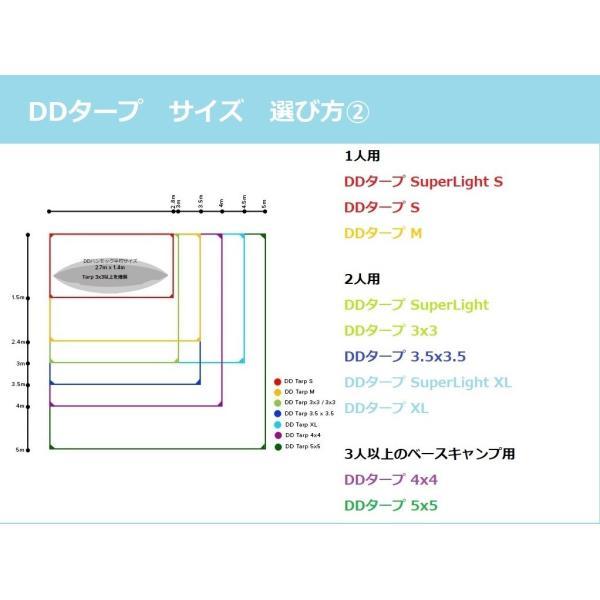 DD タープ 3.5 x 3.5 オリーブグリーン パップテント Tarp DDハンモック 4本のガイライン&ペグ付き 対水圧3000mm|steposwc|15
