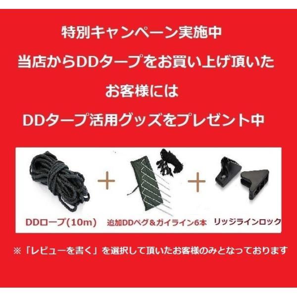 DD タープ 3.5 x 3.5 オリーブグリーン パップテント Tarp DDハンモック 4本のガイライン&ペグ付き 対水圧3000mm|steposwc|20