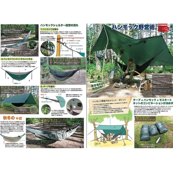 DD タープ 3.5 x 3.5 オリーブグリーン パップテント Tarp DDハンモック 4本のガイライン&ペグ付き 対水圧3000mm|steposwc|04