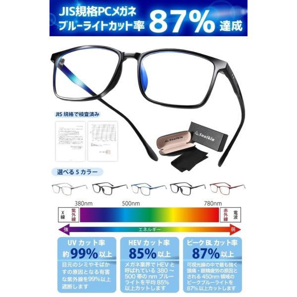 ブルーライトカットメガネ 90% PCメガネ ブルーカットメガネ おしゃれ 度なし 軽量 メンズ レディース 子供 効果 透明 スマホ用|steposwc|03