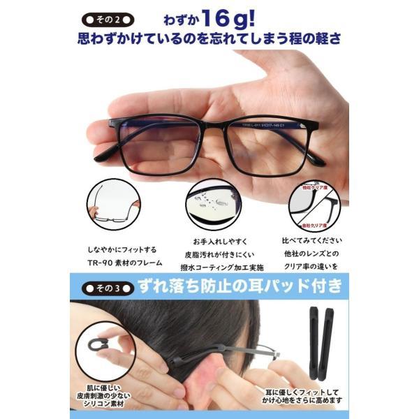 ブルーライトカットメガネ 90% PCメガネ ブルーカットメガネ おしゃれ 度なし 軽量 メンズ レディース 子供 効果 透明 スマホ用|steposwc|06