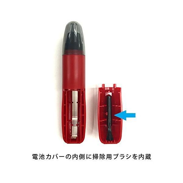 鼻毛カッター パナソニック エチケットカッター 黒 ER-GN10-K|steppers|02