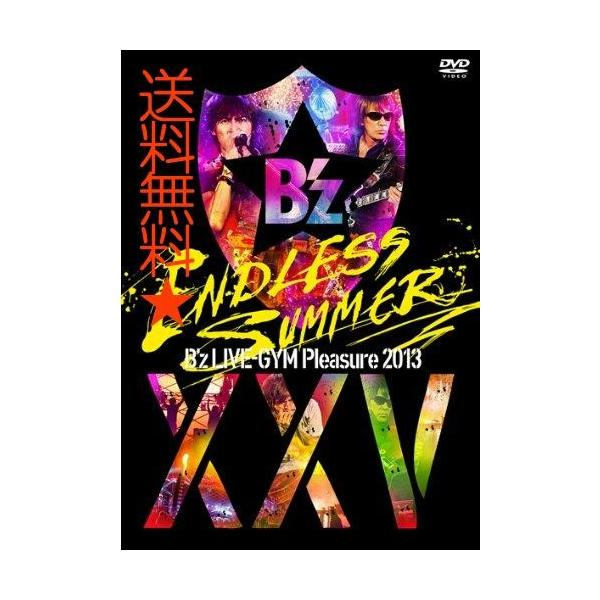 B'z LIVE-GYM Pleasure 2013 ENDLESS SUMMER-XXV BEST-【完全盤】 [DVD] steppers