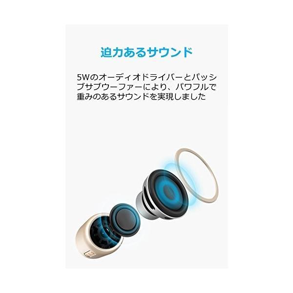 Anker SoundCore mini コンパクト Bluetoothスピーカー 【15時間連続再生/内蔵マイク搭載/micro SDカード & FMラジオ対応】 (ゴールド)|steppers|02