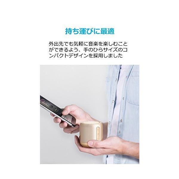 Anker SoundCore mini コンパクト Bluetoothスピーカー 【15時間連続再生/内蔵マイク搭載/micro SDカード & FMラジオ対応】 (ゴールド)|steppers|03