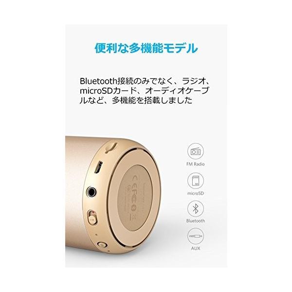 Anker SoundCore mini コンパクト Bluetoothスピーカー 【15時間連続再生/内蔵マイク搭載/micro SDカード & FMラジオ対応】 (ゴールド)|steppers|04