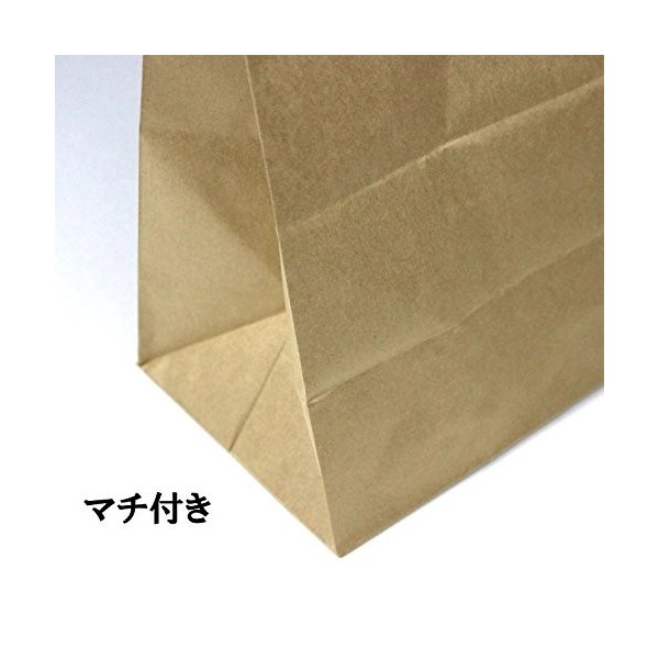 ヘイコー 紙袋 角底袋 No.4 クラフト 13x8x23.5cm 100枚|steppers|04