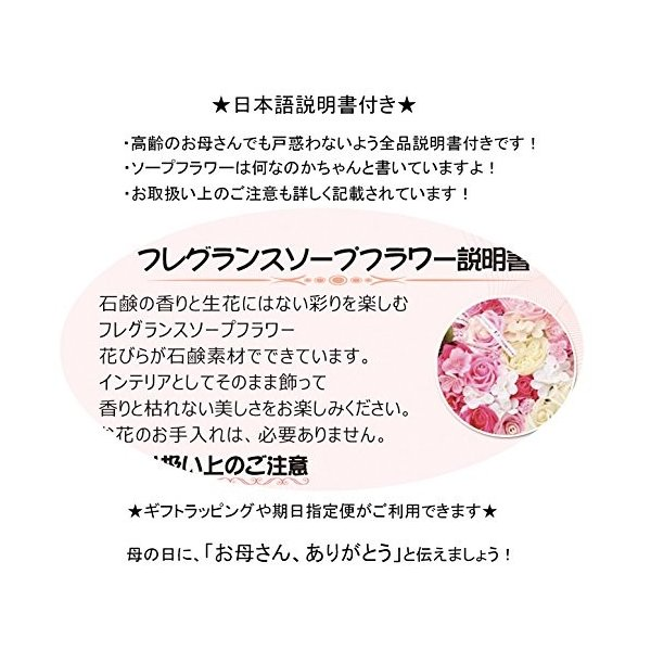 KIZAWA  枯れない花 ソープ フラワー 大切な人 へ 感謝 の 気持ち を 伝える 花束 ( 母の日 ・ バレンタイン ・ ホワイトデー ・ 入学 ・ 卒業 ・ 誕生 steppers 05