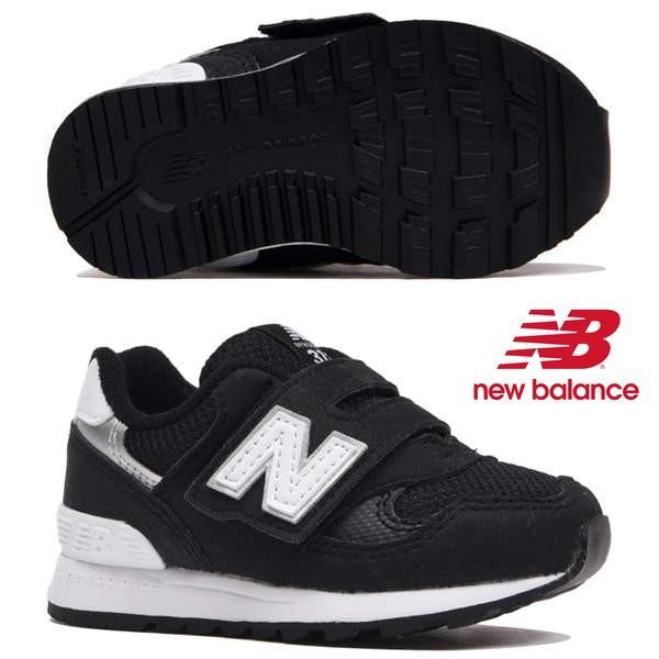 ニューバランス キッズシューズ IO313 BW ブラック/ホワイト(BLACK/WHITE)new balance スニーカー ベビー くつ 黒 IO313-BW NB 20SS