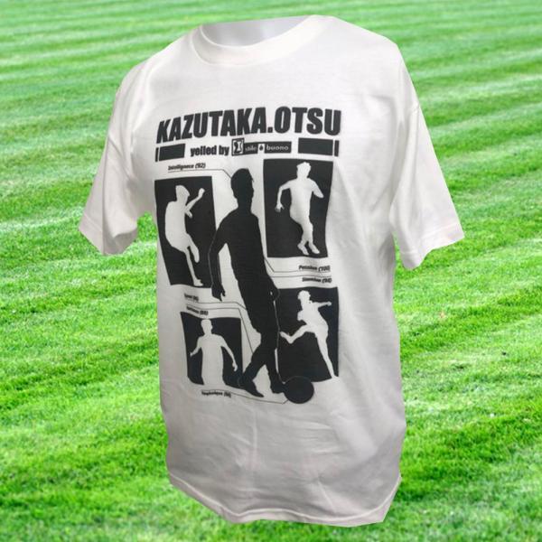 大津一貴選手 アスリートサポートTシャツ (ホワイト)|stilebuono