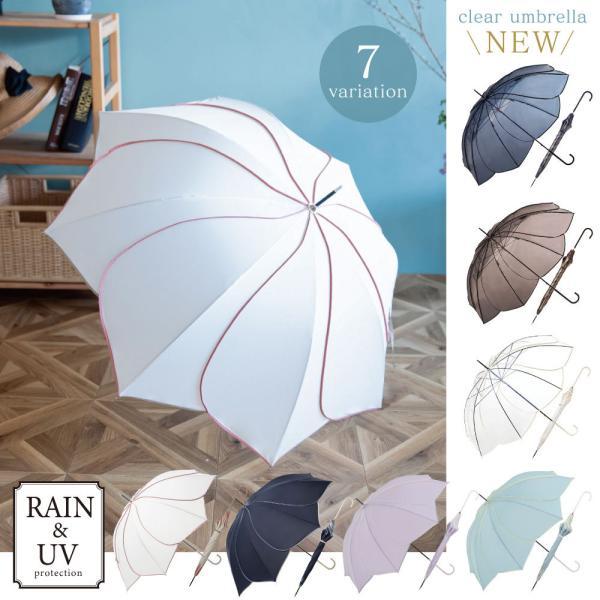 still-life-online_fl-umbrella-b