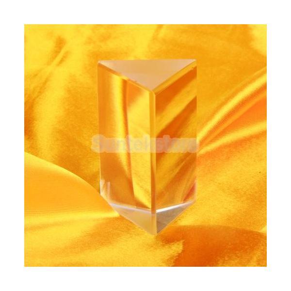 【ノーブランド品】三角プリズム 物理学 光の実験 教育 光学ガラス製 5cm