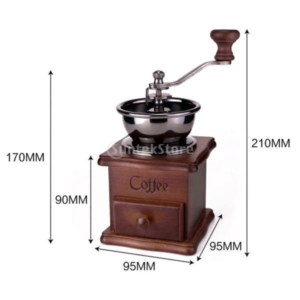 コーヒーミル スプーン付き 手動 手挽き 木製 手動ミル アンティーク調 コーヒー豆の香りを楽しみ|stk-shop|06