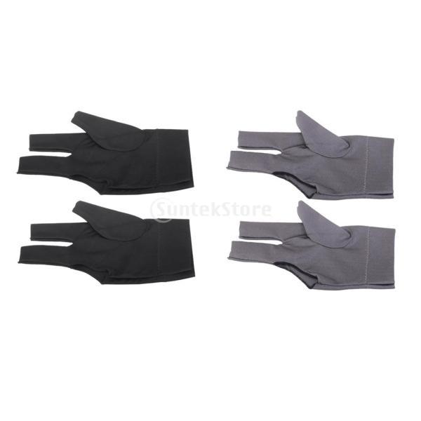 プロフェッショナル ビリヤード 左 3フィンガー グローブ 専用手袋 ブラックとグレー 4枚セット|stk-shop|15