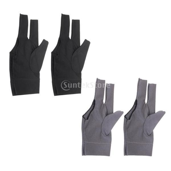 プロフェッショナル ビリヤード 左 3フィンガー グローブ 専用手袋 ブラックとグレー 4枚セット|stk-shop|16