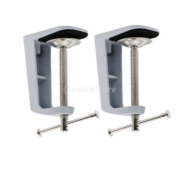 クランプアーム式(2個)デスクランプ調節 クリップスタンド金属便利グッズ