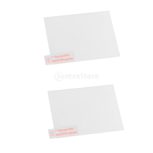 ソニーA7M3 A7III用 0.33mm フィルム 液晶画面 プロテクター 強化ガラス|stk-shop