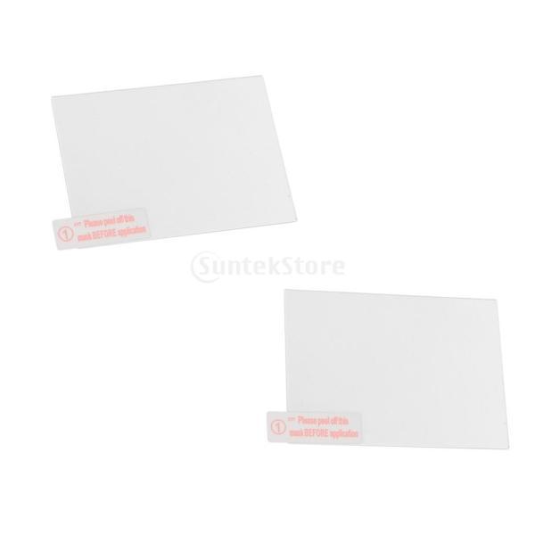 ソニーA7M3 A7III用 0.33mm フィルム 液晶画面 プロテクター 強化ガラス|stk-shop|12