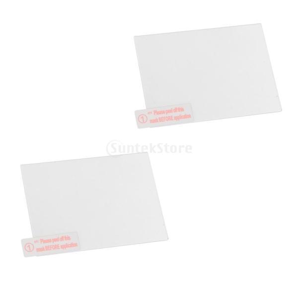 ソニーA7M3 A7III用 0.33mm フィルム 液晶画面 プロテクター 強化ガラス|stk-shop|13